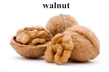 Organic black walnut oil